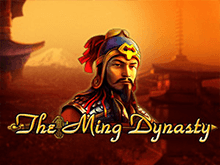 The Ming Dynasty в клуб Вулкан