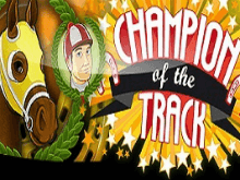 Онлайн автомат Champion Of The Track